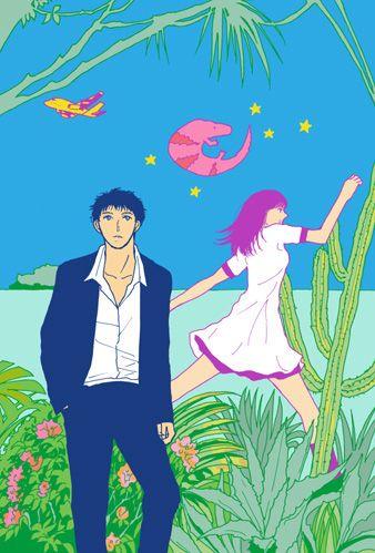 Mr. Mondo, Toriko & Chris - Flower, Sun and Rain  Source: http://www.pixiv.net/member_illust.php?mode=medium&illust_id=2094898