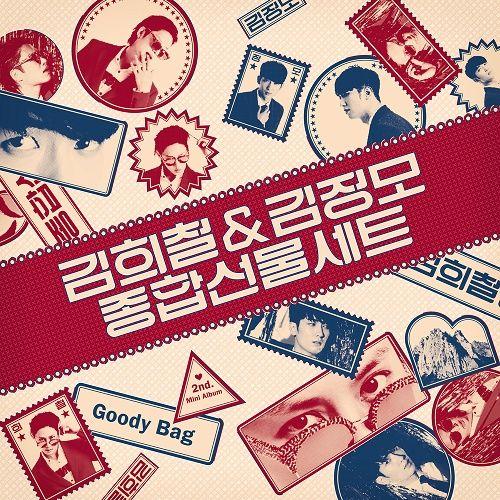 M&D – 종합선물세트 (GOODY BAG) – The 2nd Mini Album
