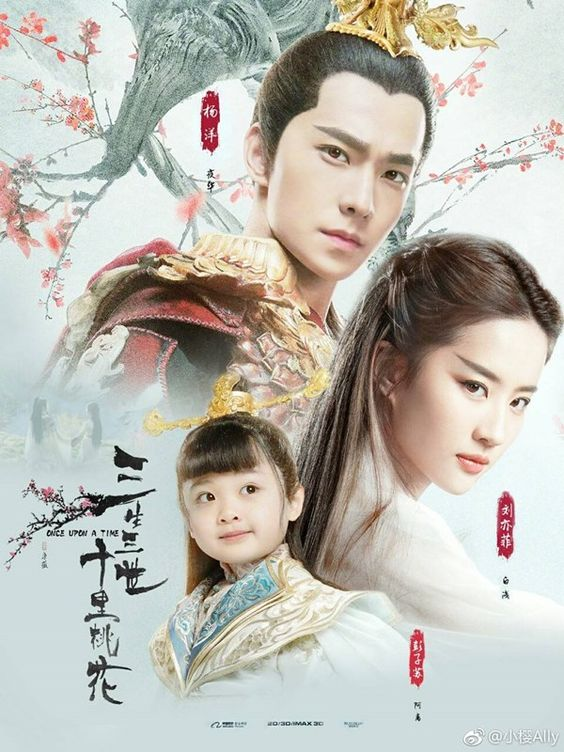 Three Lifetimes Peach Blossom (2017) Vietsub