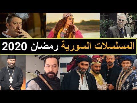 بالاسم المسلسلات السورية في رمضان 2020 Baseball Cards Movie Posters Cards