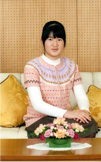 HIH Princess Aiko turned 13 on December 1st 2014, the daughter of HIH Crown Prince Naruhito and HIH Crown Princess Masako