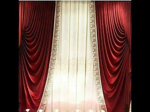 شرح الجنب بتكسيرات فاستونة باتجاه واحد من المؤتمر الثانى ملتقى نجوم الابداع فى الستائر Youtube Curtain Designs Curtain Styles Curtain Decor