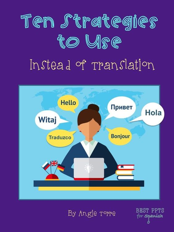 10 Strategies to Use Instead of Translation.  If your goal is 90 - 100% target language these strategies will give you alternatives to translation and keep your class functioning in the target language.  If you are interested in using Interactive Notebooks in your classes but aren't sure how to go about it, this Newsletter will get you started. Also: 7 Activities that ALWAYS engage Students; video that displays my Master Spanish Two Interactive Notebook; how to use Apps to spice up visuals