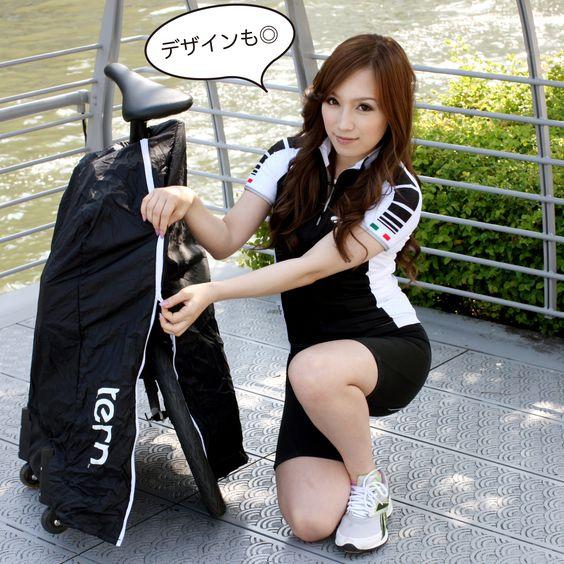 Trolley™ Rack | Tern Folding Bike and Folding Bicycle Accessories | Japan