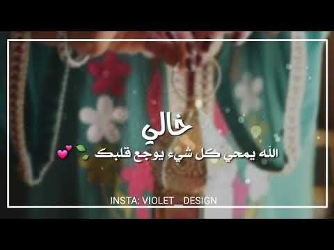 Pin By Elyas Omar On الياس عمر