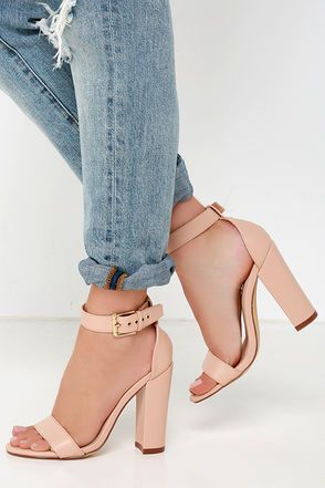 Galleria Nude Ankle Strap Heels at Lulus.com!