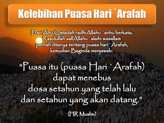 Benefit Of Fasting On Day Of Arafah With Images Arafah