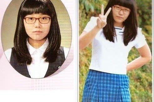 I Got You Got Apink S Jung Eun Ji Quiz Which Pre Debut K Pop Idol Photo Are You Kpop Idol Idol Kpop