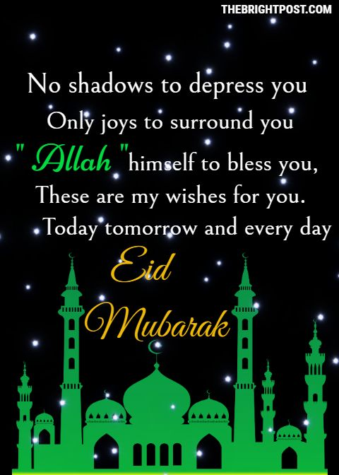 Pin On Best Eid Mubarak Quotes