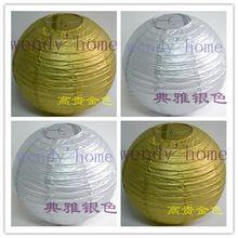 25 cm 10 pollice oro argento lanterna di carta, oggetti di scena di nozze decorazione in oro metallico, wdding palla d'oro(China (Mainland))