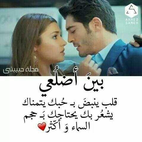 اجمل صور وصور حب مكتوب عليها عبارات رومانسية وكلام حب موقع مصري Love Words Cover Photo Quotes Unique Love Quotes