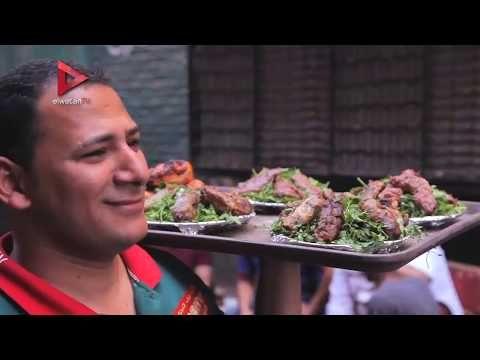أكلات بايد صبحي كابر الطبق الثالث ورقة اللحمة Youtube Arabic Food Food Veal