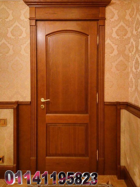 كتالوج ابواب خشب Wood Doors Interior Hardwood Internal Doors Doors Interior