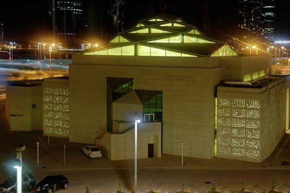 Gallery - Translucent Concrete Animates the Facade of this Abu Dhabi Mosque - 10