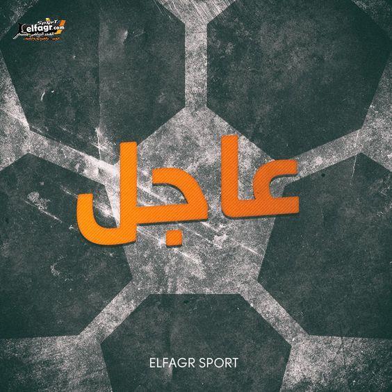 عاجل إصابة أحمد فتحي في تدريب الأهلي Chevrolet Logo Poster Art