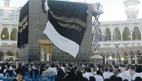 هدم الكعبة آخر الزمان وكيف هدمت عبر التاريخ أكثر من مرة Islam Destroying
