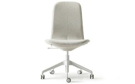 Ikea Chaise Bureau Chaise De Bureau Fauteuil De Bureau Confortable Design Ikea Chair Office Chair Home Decor