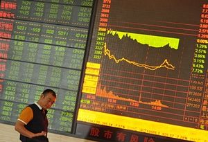 China sends world market into a spin http://www.theguardian.com/business/live/2015/aug/24/global-stocks-sell-off-deepens-as-panic-grips-markets-live