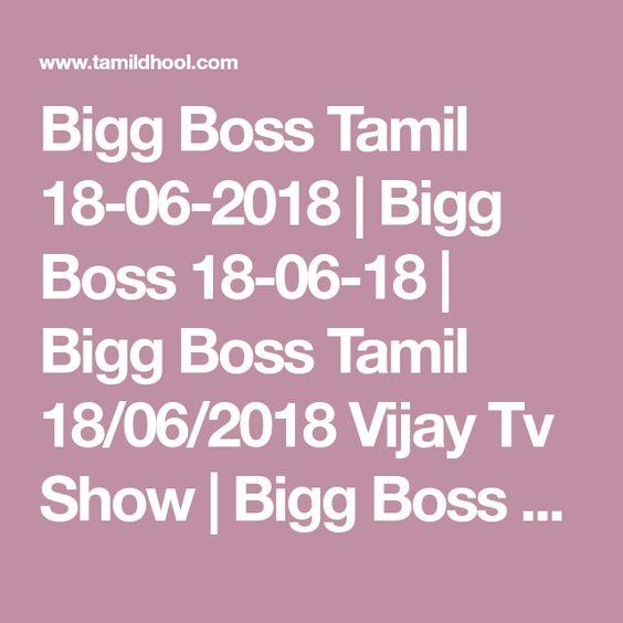 Tamildhool apk download
