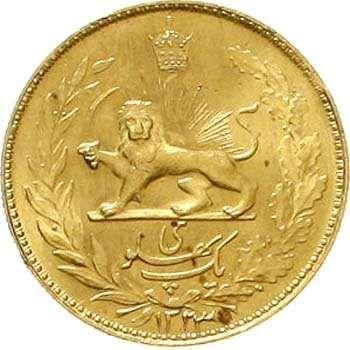 Iran Mohammed Reza Pahlavi 1941-1979. Pahlavi SH 1323 = 1944. KM 1148. freshly minted  Dealer Teutoburger Münzauktion GmbH  Auction Starting Pric...