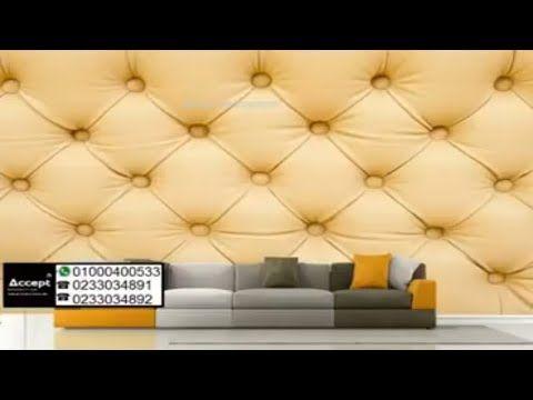 ورق جدران ثلاثي الابعاد اشكال ورق الحائط 3d ورق حائط ثلاثي الابعاد لغرف النوم خلفيات كابيتون قابل للغسيل مقاوم للخدش مقاوم لل Wallpaper Decor Home Decor