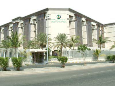 مستشفى الملك فيصل التخصصي ومركز الأبحاث يعلن عن وظائف في الرياض وجدة Plants