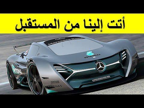 أفضل 5 سيارات أتت إلينا من المستقبل Sports Car Car Vehicles