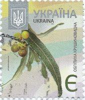 Ukranian Seabuckthorn stamp ~Thomas Willerich: Oktober 2015
