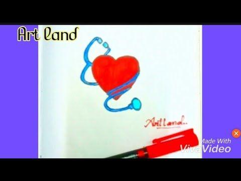 رسم القلب مع سماعة الطبيب Heart With Stethoscope Drawing Youtube Art