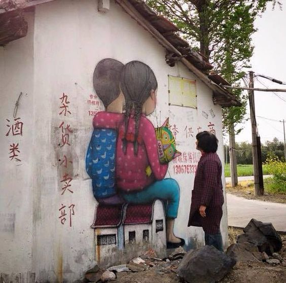 """Seth GlobePainter ,""""Tales from the countryside"""", Fengjing, China, 2015"""