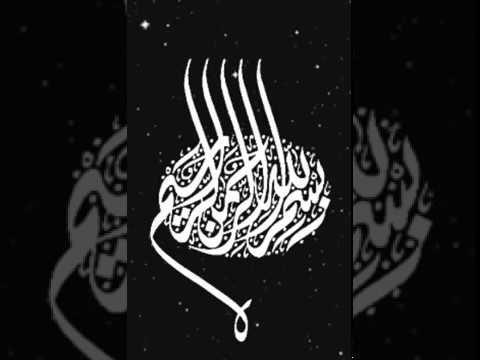صباح الخير تلاوة بصوت الشيخ محمد أيوب رحمه الله الاية 277 سورة البقرة Tableware