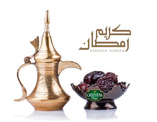 قیمت خرما در ماه رمضان 98 خرمای کریستال Packaging Design Ramadan Kareem Ramadan