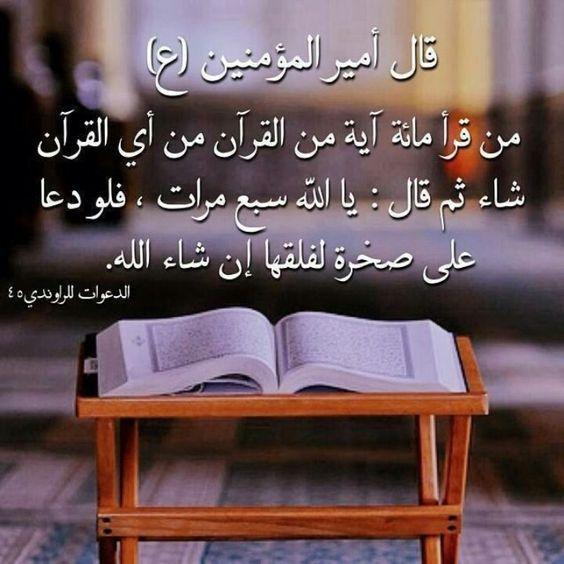 صور حكم 2020 مكتوبة علي رمزيات حكم مصورة ميكساتك In 2021 Islamic Images Quran Literature Quotes