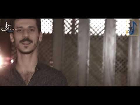 عصام جمعة قلبم سانوجن اطار حصريا فيديو كليب Youtube