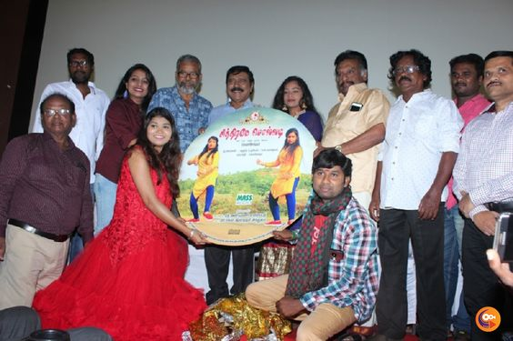 RV Udayakumar at Chithirame Solladi Movie Audio Launch