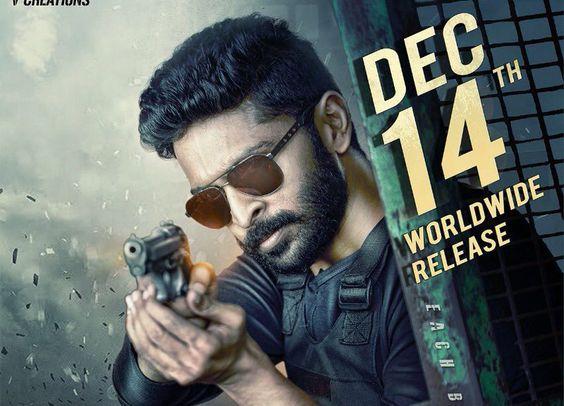Thuppaki Munai Movie Release Date Poster