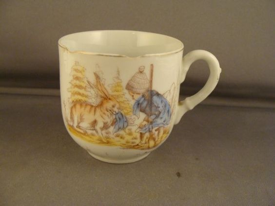 Antique Child's Cup