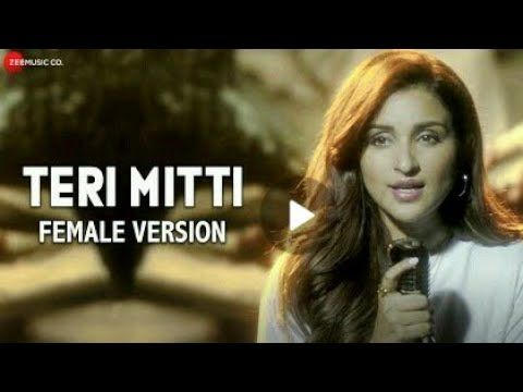 teri mitti female version