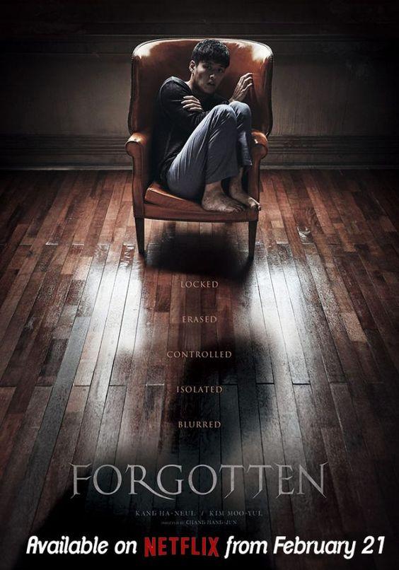 """[riversky's Take] Kang Ha-neul's """"Forgotten"""" for February 21 Release on Netflix"""