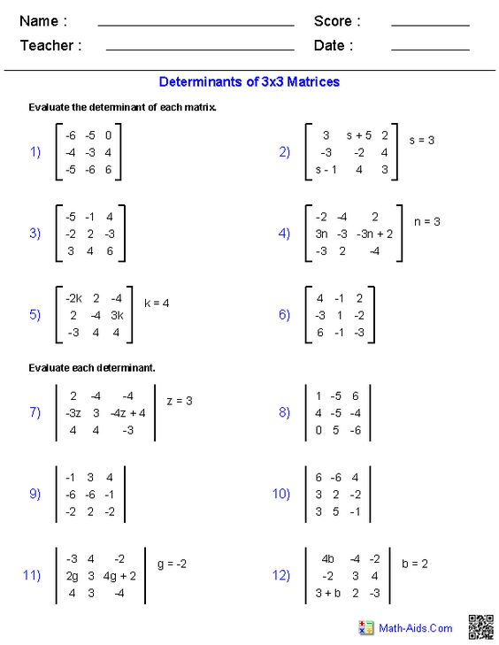All Worksheets Matrices Worksheets Printable Worksheets Guide – Integrated Math 2 Worksheets