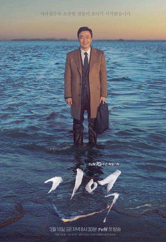 Phim Ký Ức | Hàn Quốc | 2016
