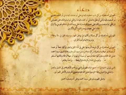 Holy Quran الشيخ سعود الفايز الرقية الشرعية Cheikh Saoud Al Islamic Wallpaper Beautiful Islamic Quotes Ramadan Greetings