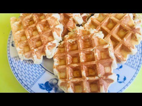 الوافل البلجيكي الوصفة الأصلية Gofres Belgica Casero Wafles Autentica Receta Youtube Food Waffles Breakfast