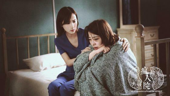 Phim Phong Nhân Viện 2018