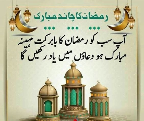 Pin By Anmol On رمضان المبارک In 2020 Home Decor Decals Decor Home Decor