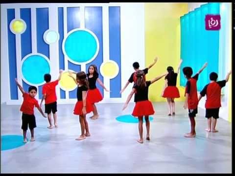 رياضة حركة تمارين وحركات راقصة للأطفال على أنغام الموسيقى Youtube School Logos Georgia Tech Youtube