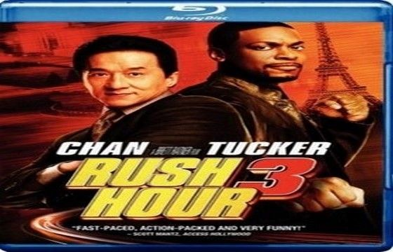 Https Video Egybest News Watch Php Vid D16291c8b Blu Ray Discs Rush Hour Rush Hour 3
