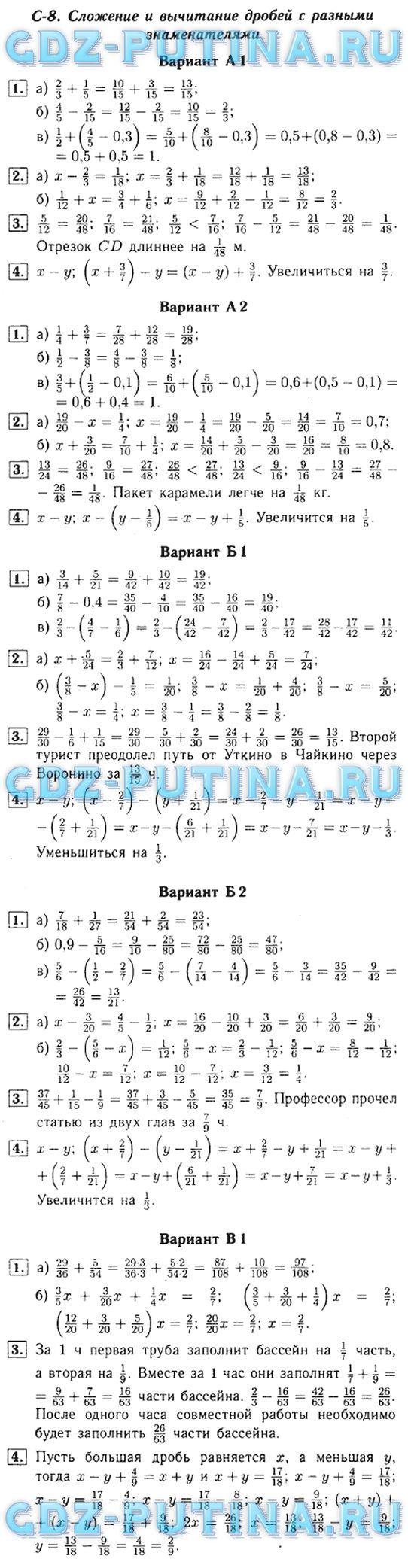 Гдз по русскому языку практика 7-6 пименова орлова
