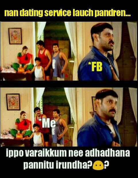 Tamil Meme Social Media Tamil Funny Memes Funny Memes Quotes For Students