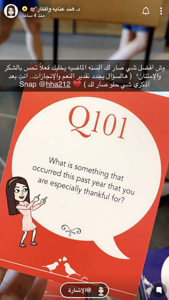 Pin By Dr Eman On كيف أفتح موضوع مع حبيبي English Writing Life Skills Life Rules